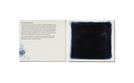 David Lang - this was written by hand inside panels (designed by Denise Burt)