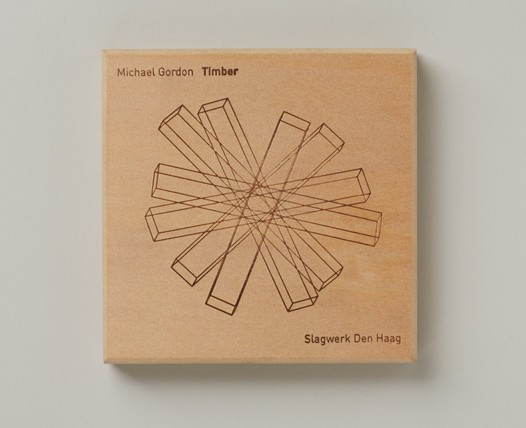 Timber box (designed by Denise Burt)